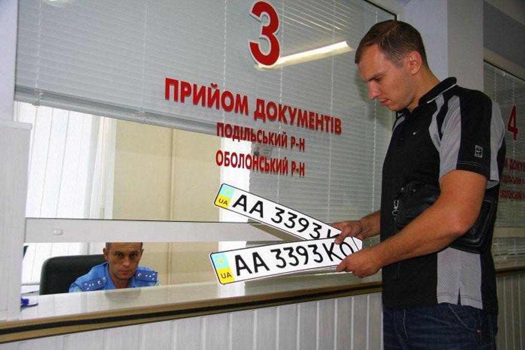 ВУкраинском государстве уже в2015г. заработает онлайн-регистрация авто