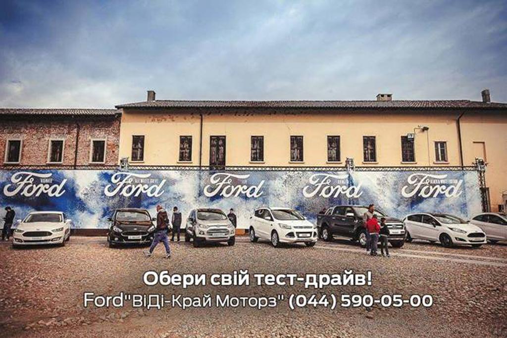 Специальные условия на весь модельный ряд Ford в «Види Край Моторз»
