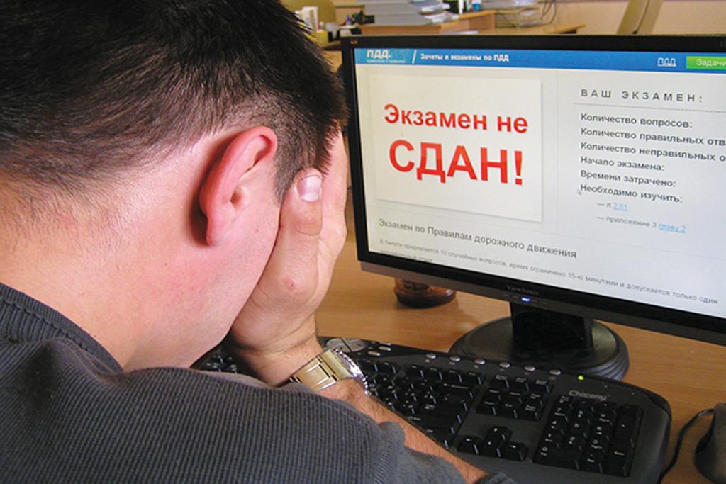 В Украине введут новые билеты по сдаче ПДД
