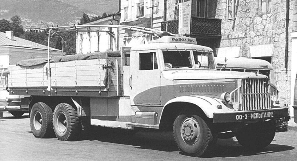 дизель-троллейвоз ДТУ-10, построенный на шасси грузовика КрАЗ-219