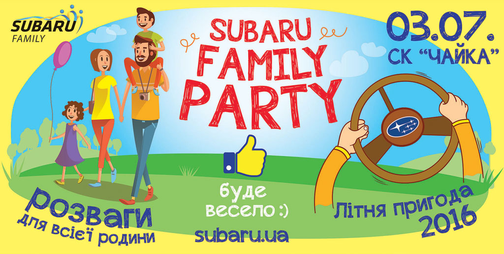 Subaru Family Party 2016