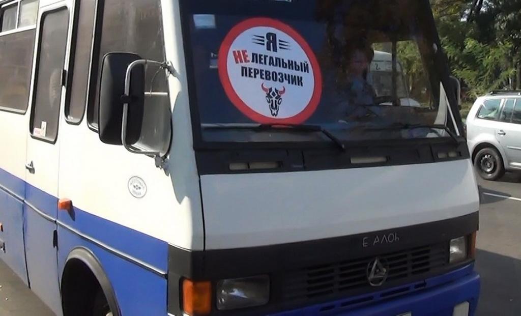 У нелегальных перевозчиков будут изымать автобусы