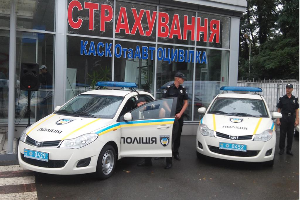 Полицию пересадили на автомобили ЗАЗ