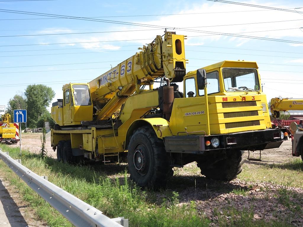 автокран МКТТ-63