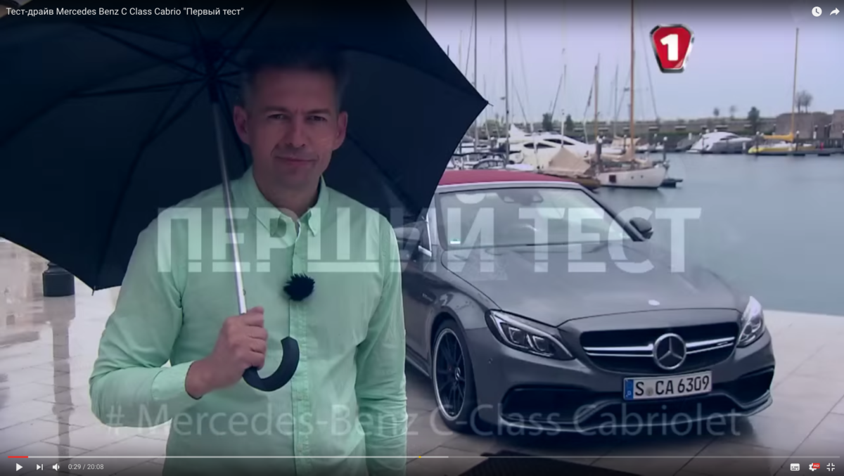 Mercedes-Benz C-Class Cabrio