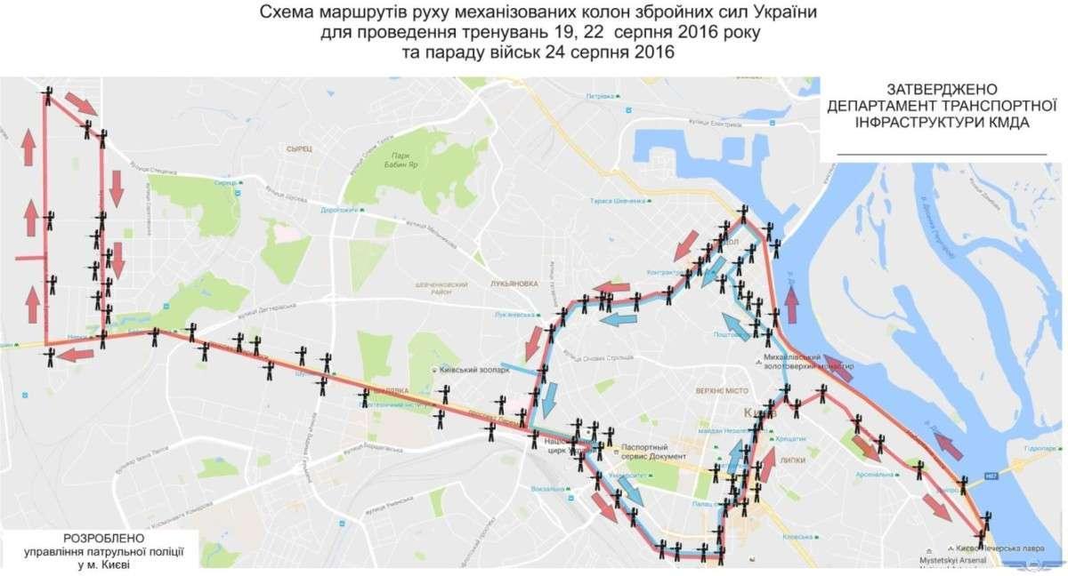 В Киеве 22 августа ограничат движение по случаю репетиции военного парада