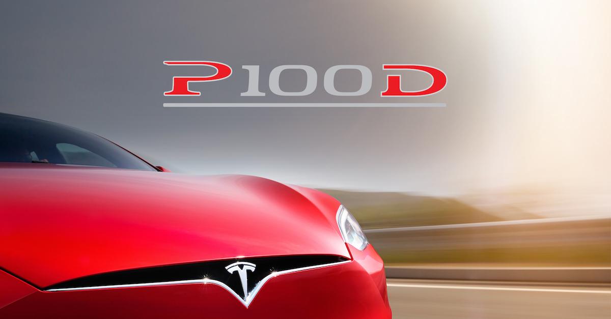Tesla анонсировала топовые версии автомобилей - P100D