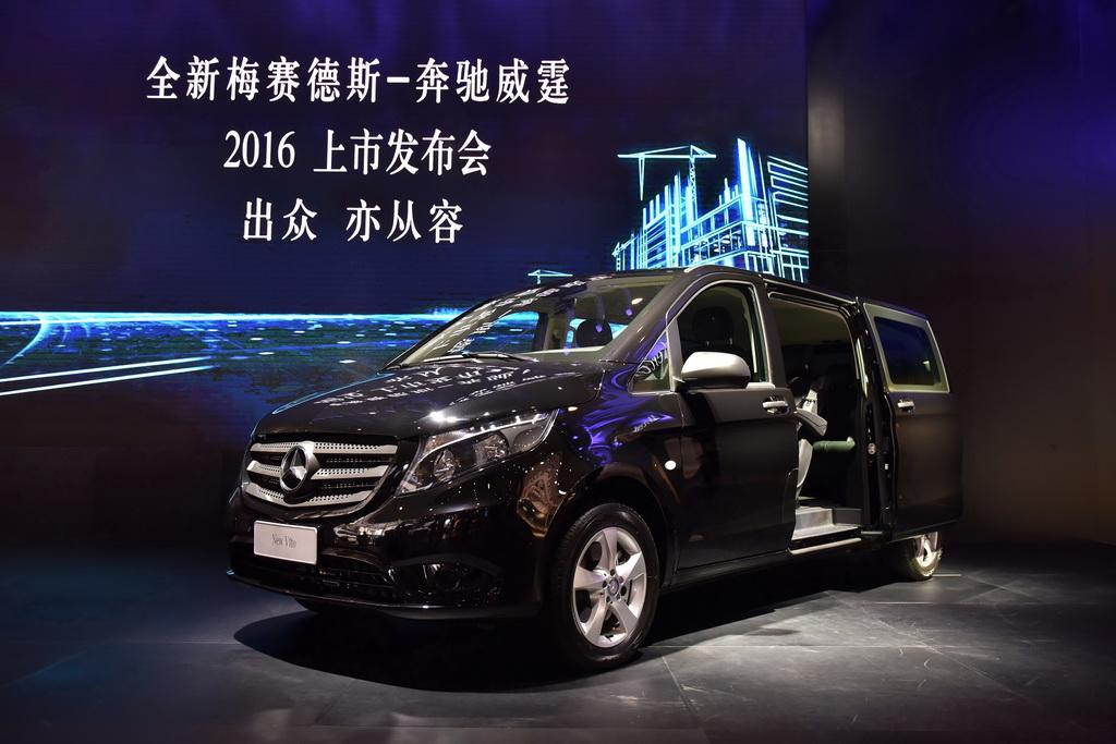 Mercedes-Benz Vito начали выпускать еще в одной стране