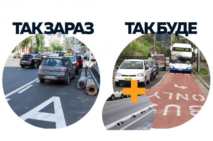 Полосу общественного транспорта хотят видоизменить