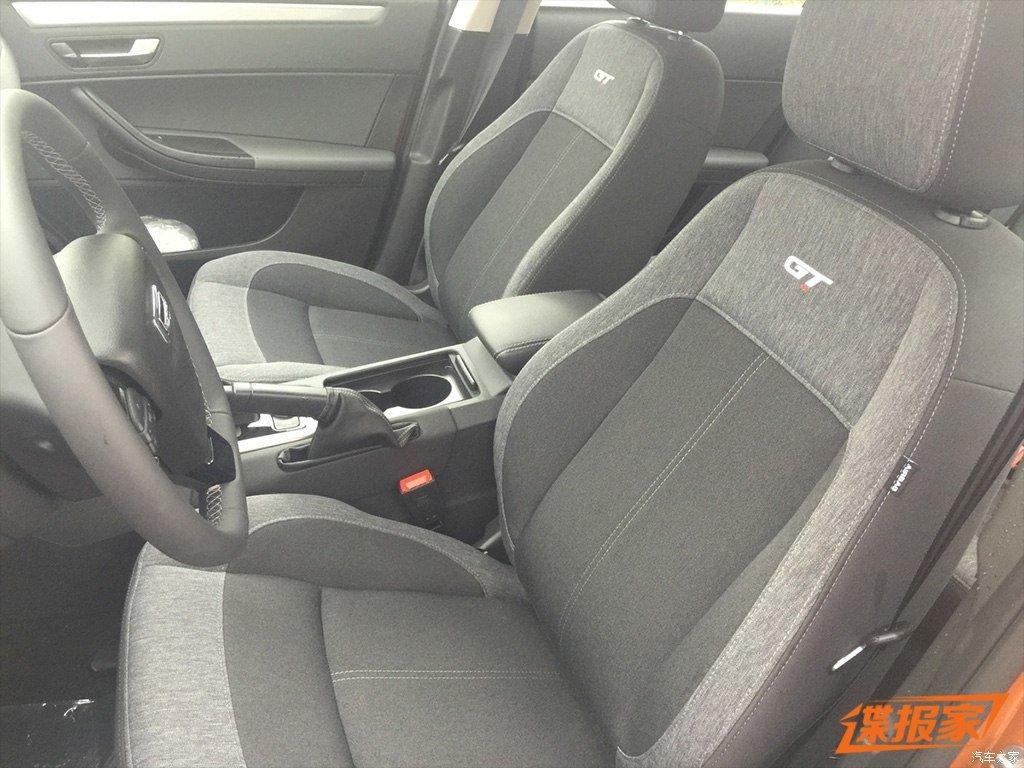 Qoros 3 sedan City SUV – первые фото китайского внедорожного седана