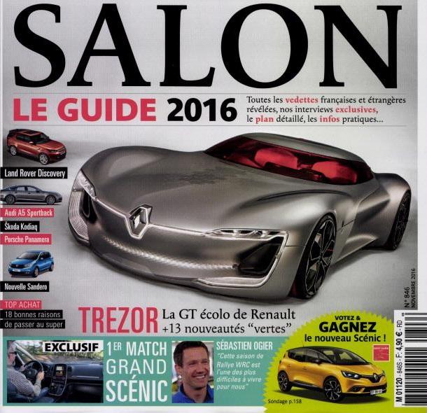 Электромобиль Renault Trezor рассекретили до презентации в Париже