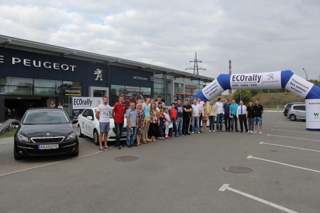 ECOrally Peugeot Автопассаж 2016