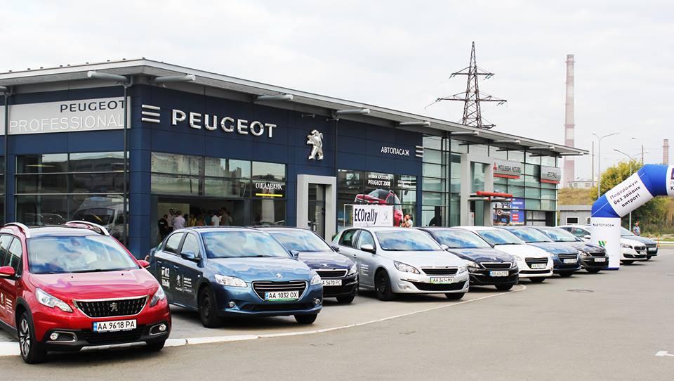 ECOrally Peugeot
