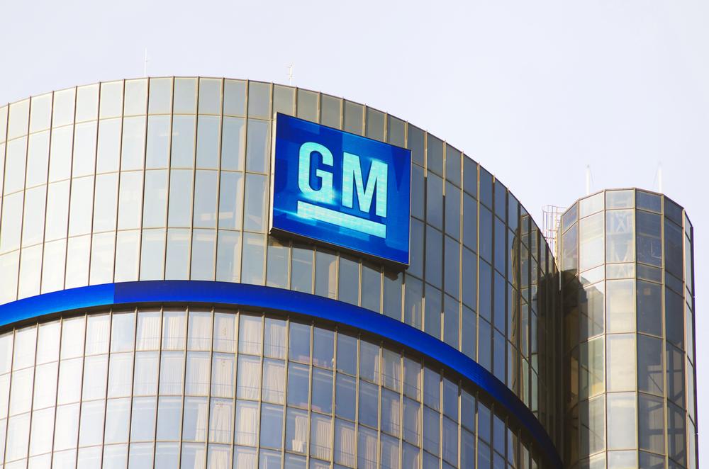 Альтернативная энергетика – новая цель General Motors