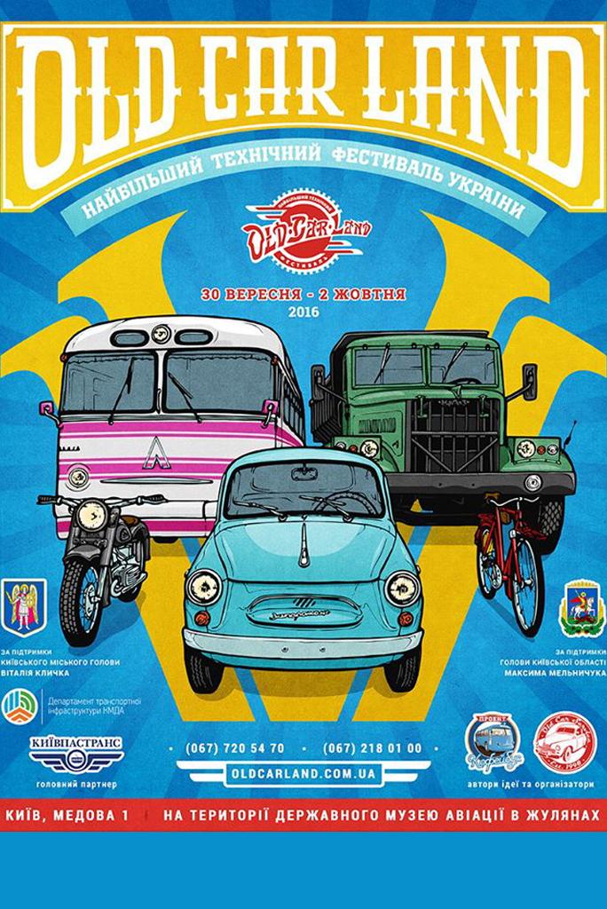 Old Car Land 2016
