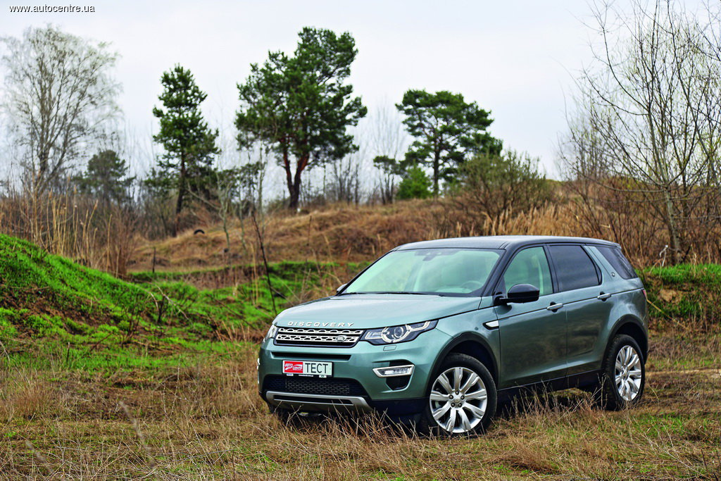 Discovery Sport - тест Автоцентра