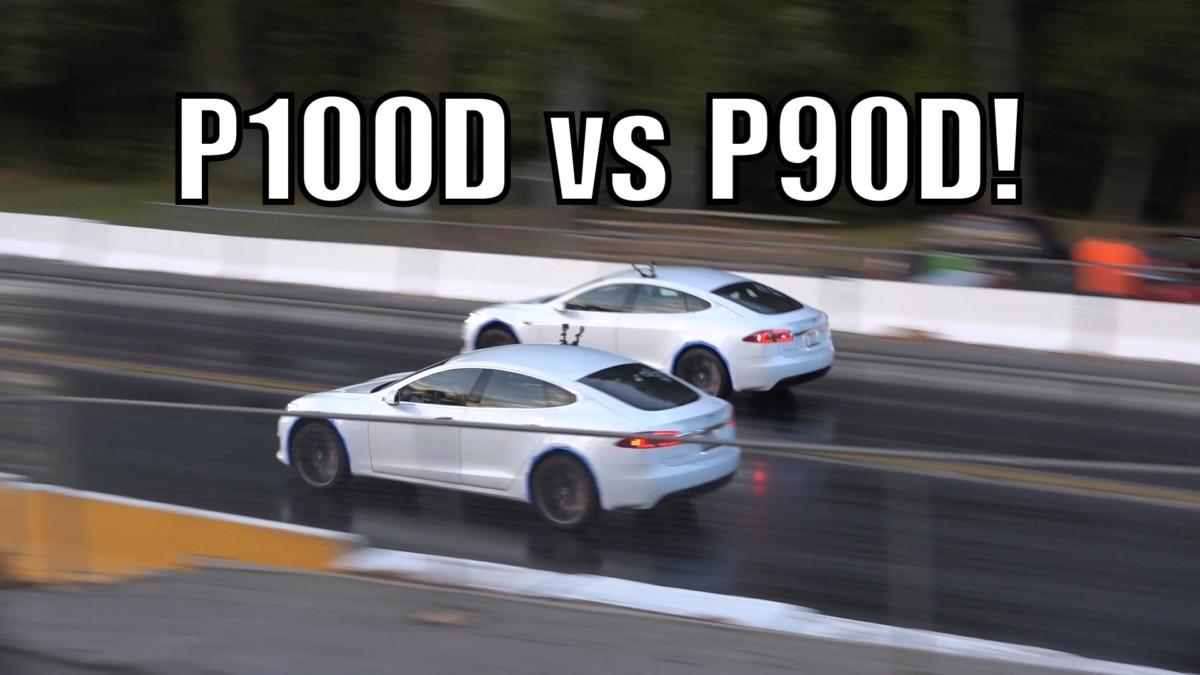 Tesla Model S P100D против P90D