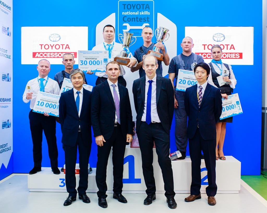 Седьмой Национальный конкурс профессионального мастерства Toyota
