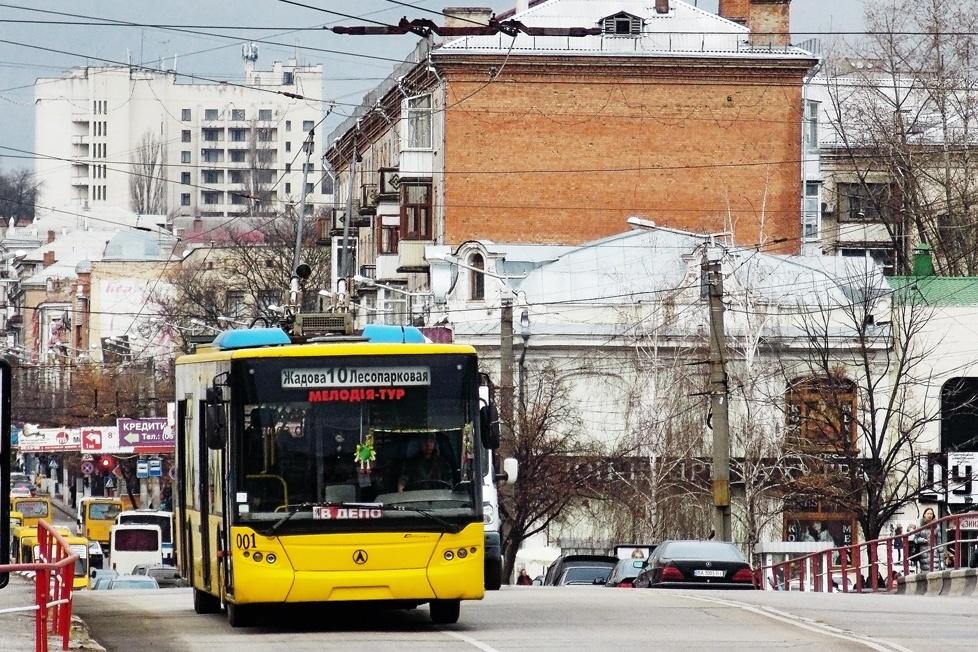 Мэрия Кропивницкого (Кировограда) закупит двадцать новых троллейбусов