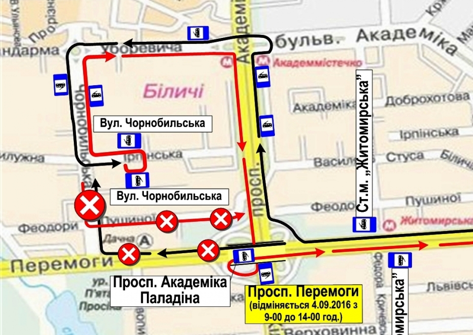 Внимание водителям: в Киеве 4 сентября ограничат движение транспорта
