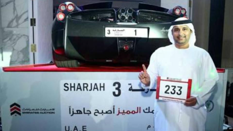 Самые дорогие автомобильные номера в мире