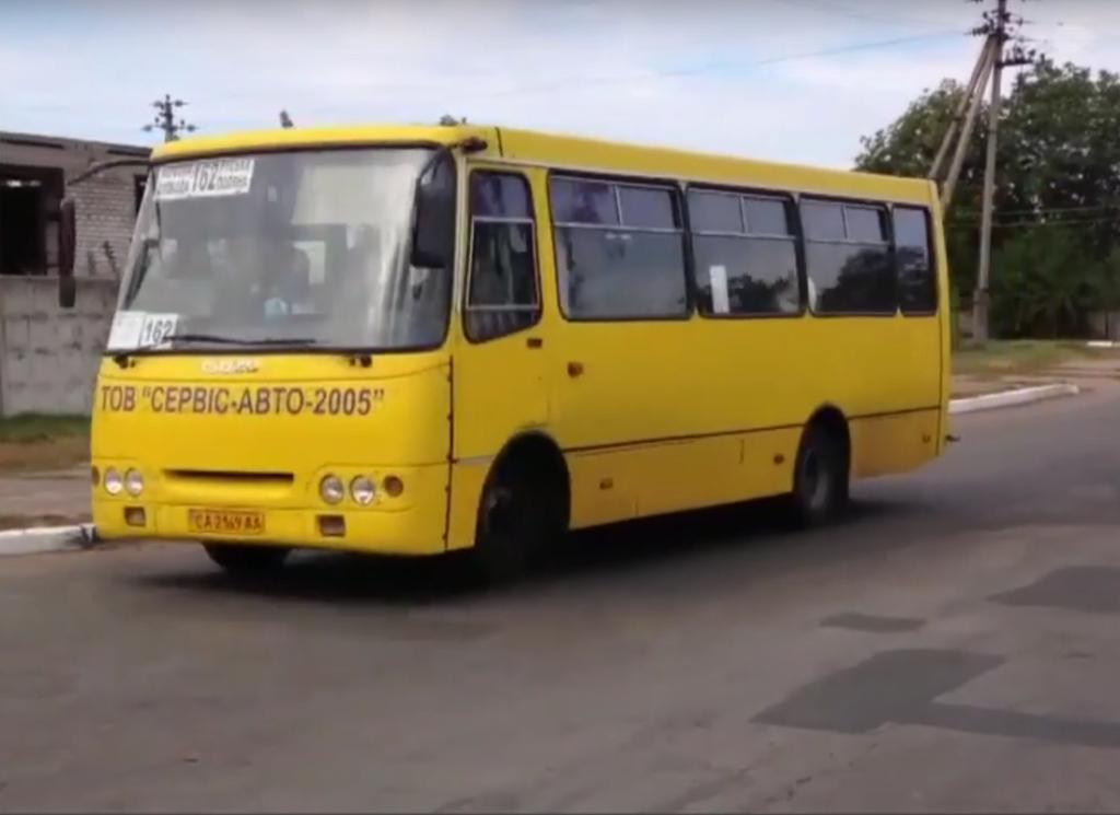 В Украине разработан необычный двигатель на биогазе