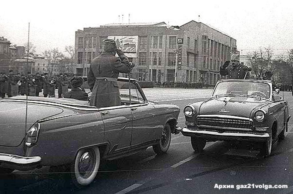 ГАЗ 21 Волга кабриолет