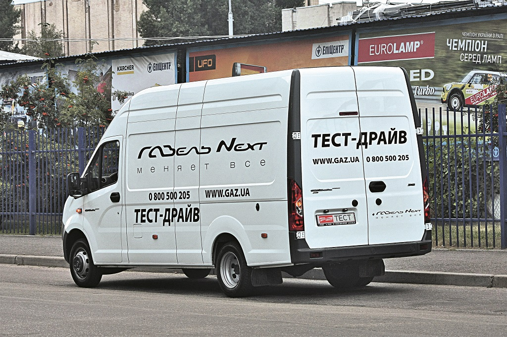 «ГАЗель Next» с интегрированным фургоном разительно отличается от предшественника – как дизайном, так и размерами.