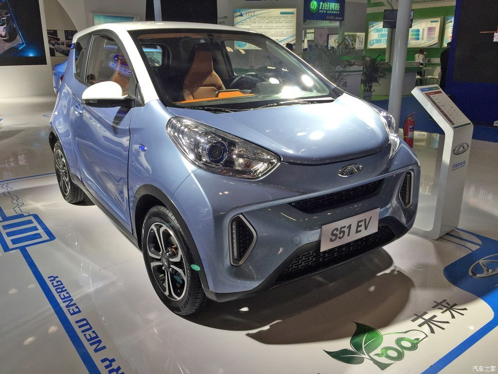 chery-eq1-novyj-kitajskij-elektromobil-po-dostupnoj-tsene