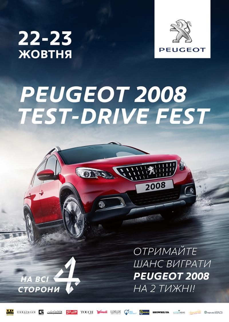 PEUGEOT 2008 TEST-DRIVE FEST