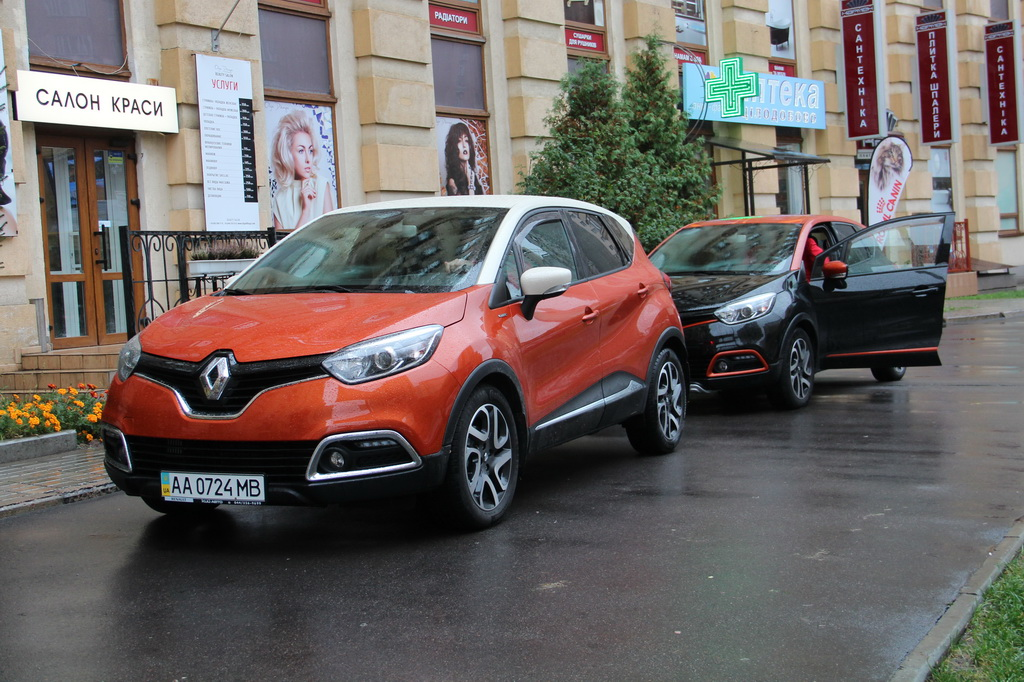 Renault Captur Test
