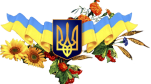 День защитника Украины. Какие улицы перекроют в Киеве 14 октября