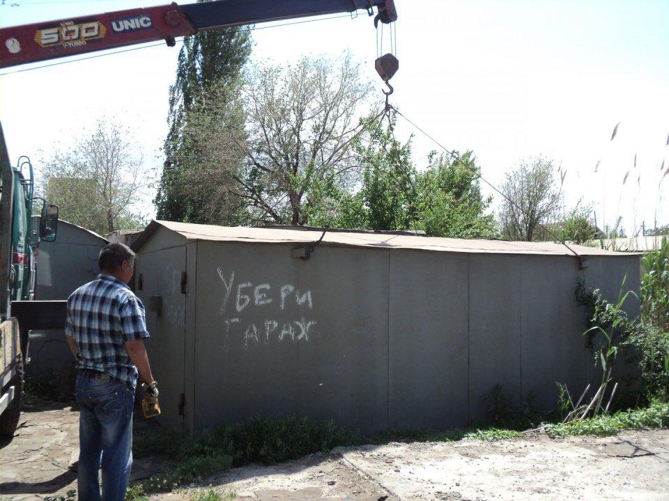 Многие гаражи в Киеве снесут