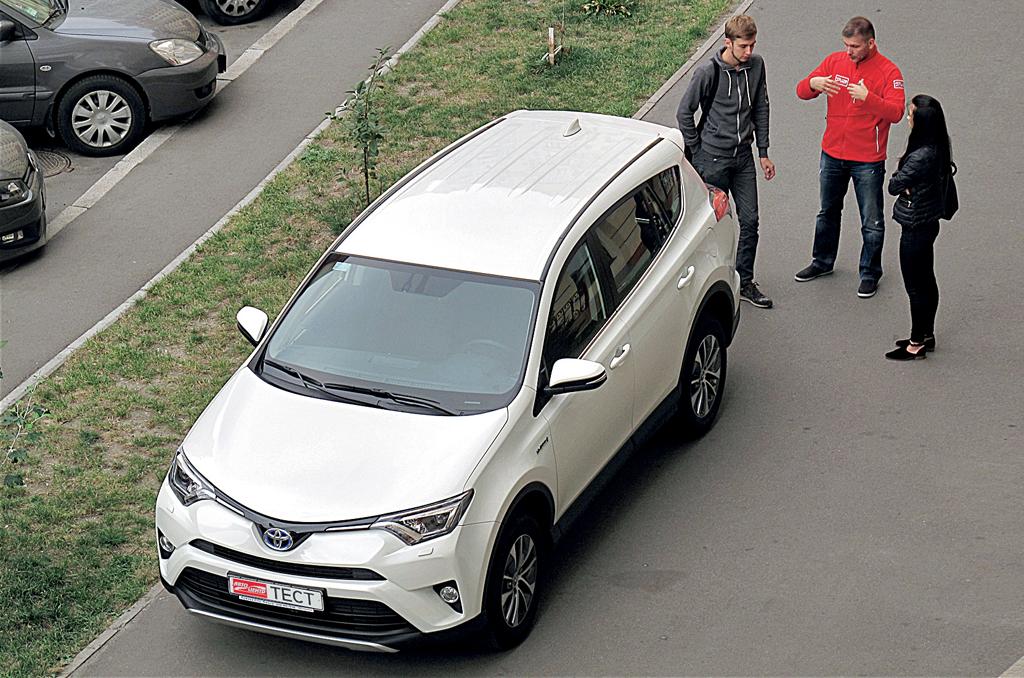 Toyota RAV-4 Hybrid
