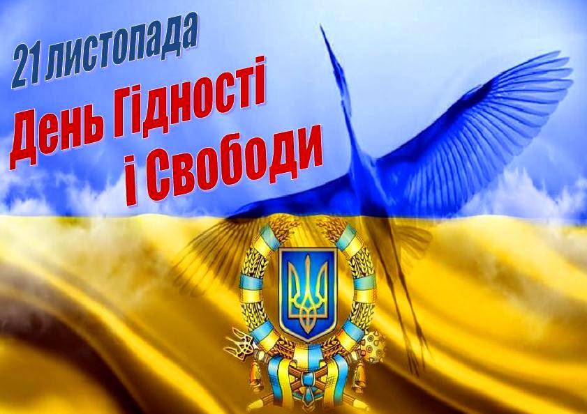 День Достоинства и Свободы. Какие улицы перекроют в Киеве