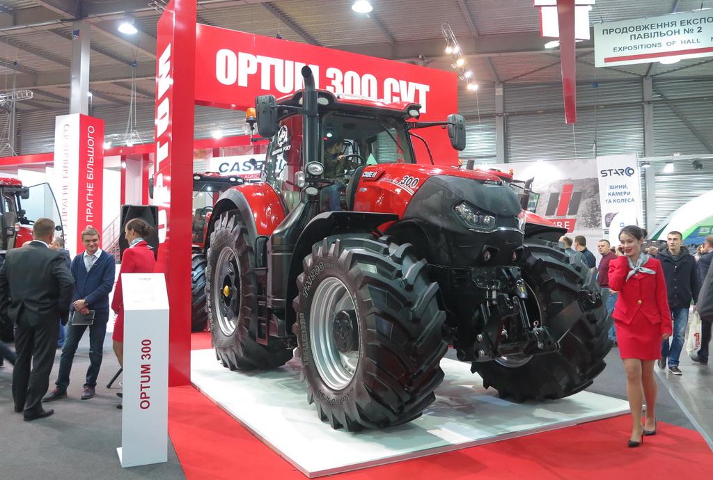 Трактор 2017 года показали в Киеве