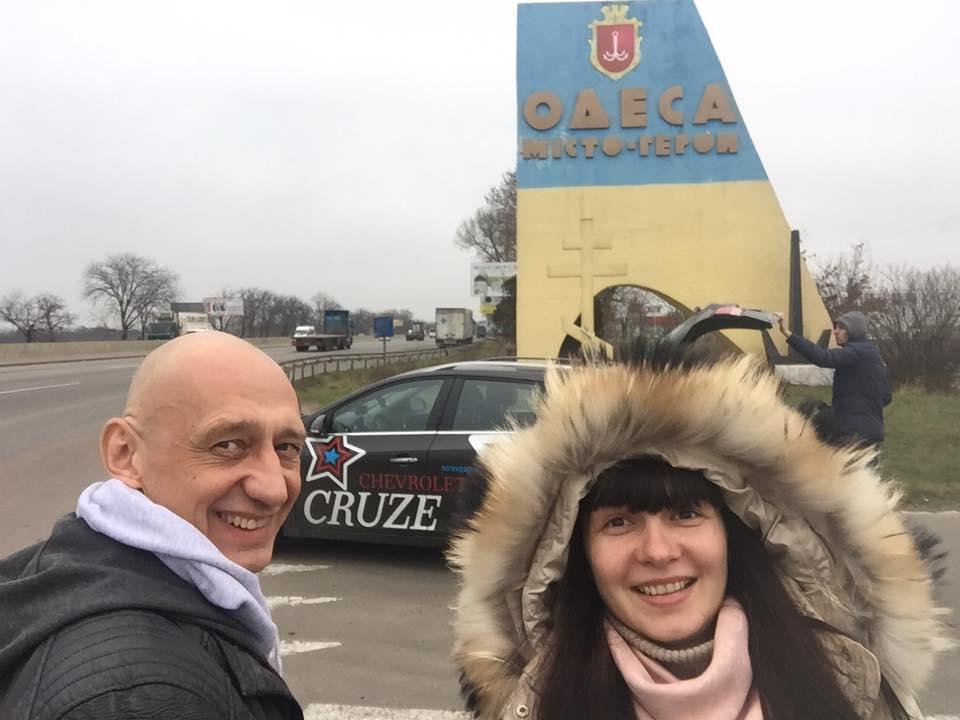 Рекордный автопробег по Украине. Теперь и с девушками!