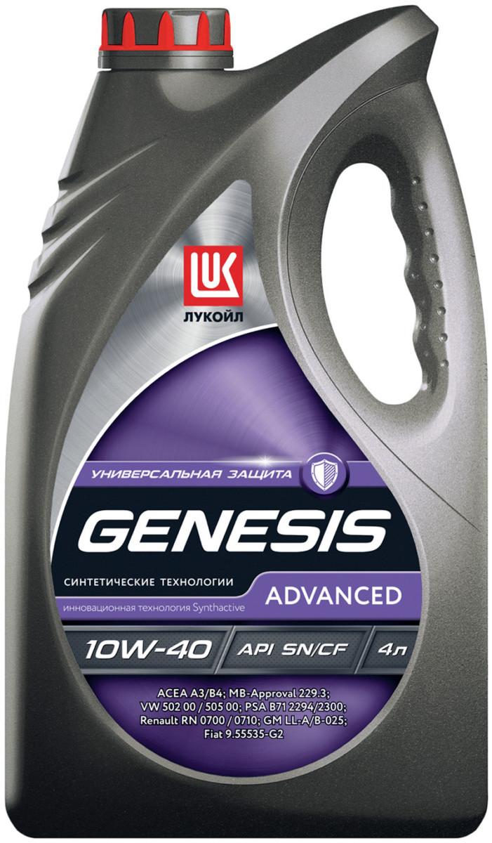 Genesis Advanced 10W-40 API SN
