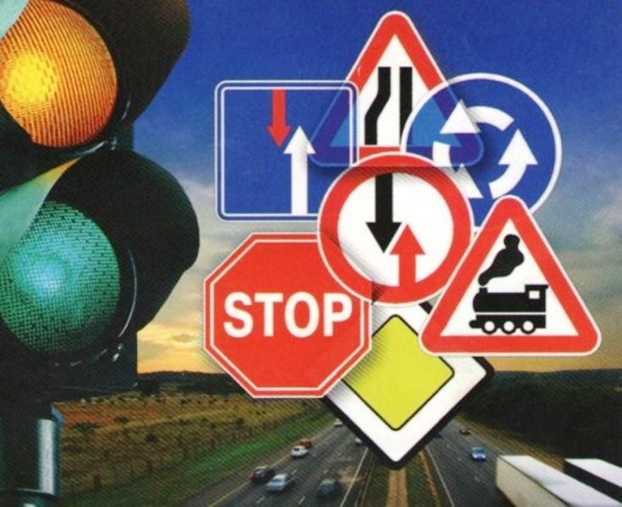 В Украине пройдет Неделя безопасности дорожного движения