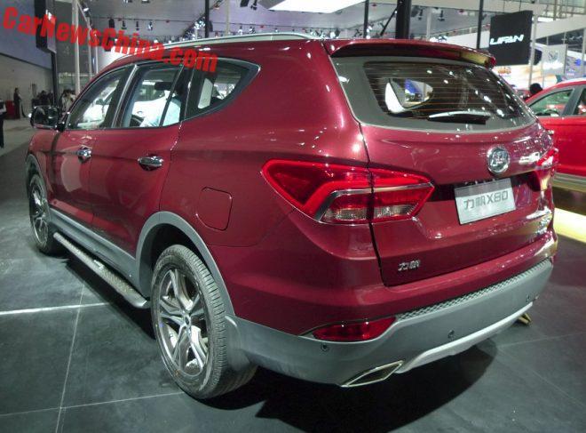 Состоялась премьера нового минивэна Лифан Xuanlang, клона Ford-S-Max