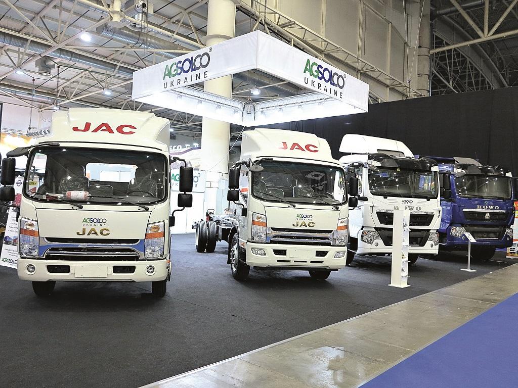 Новейшие грузовики JAC и Howo в Украине реализует официальный представитель - компания AGSOLCO Ukraine