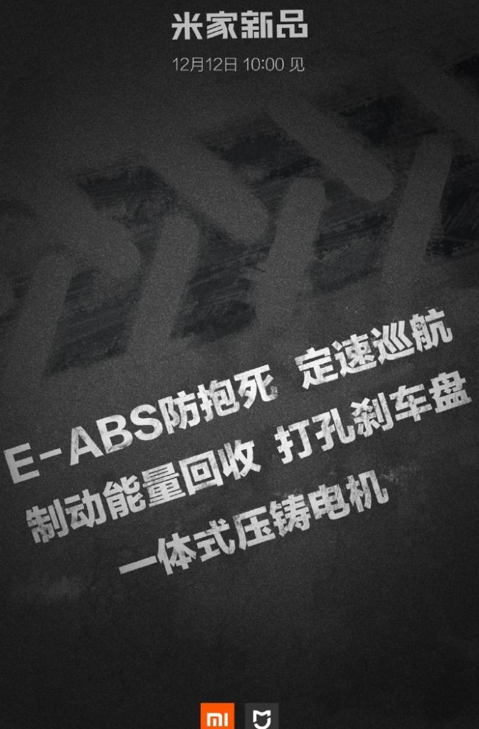 Китайская компания Xiaomi выпустит электромобиль?