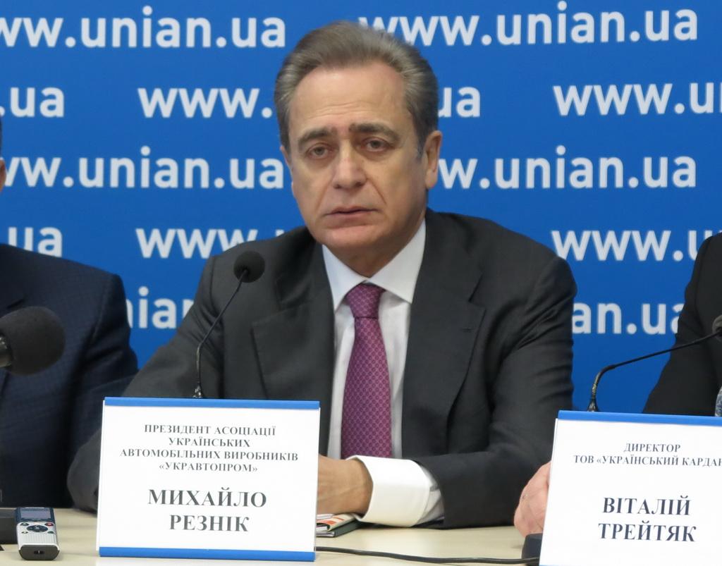 Михаил Резник Президент Ассоциации украинских автомобильных производителей «Укравтопром»