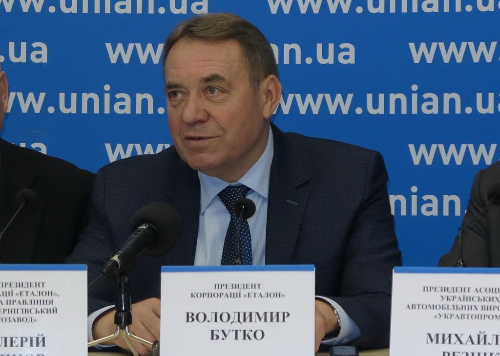 Владимир Бутко Президент корпорации «Эталон»