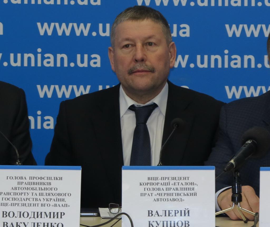 Валерий Купцов Вице-президент корпорации «Эталон», председатель правления ПРАТ «Черниговский автозавод»