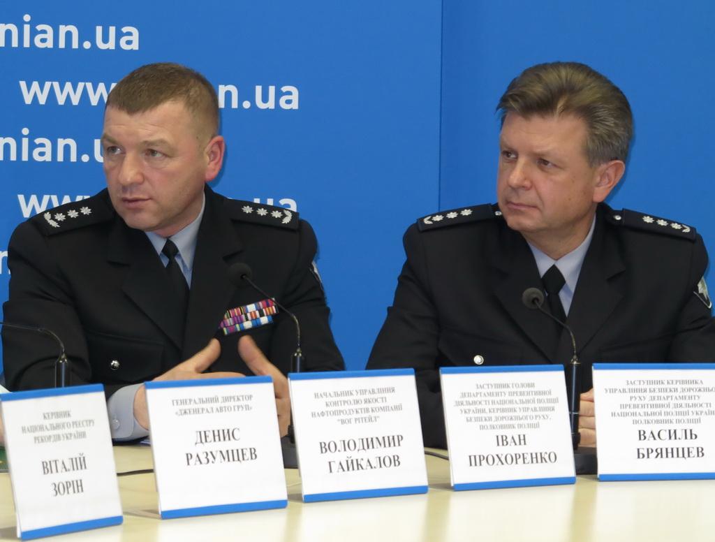 Иван Прохоренко, заместитель начальника Департамента превентивной деятельности Национальной полиции Украины, начальник Управления безопасности дорожного движения, полковник полиции.