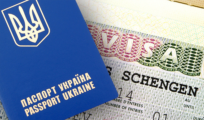 ЕСутвердил соглашение оприостановлении безвиза с государством Украина