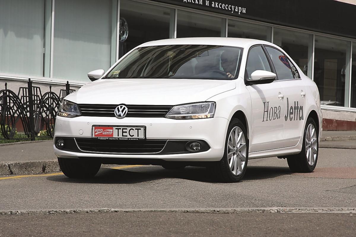 VW Jetta IV