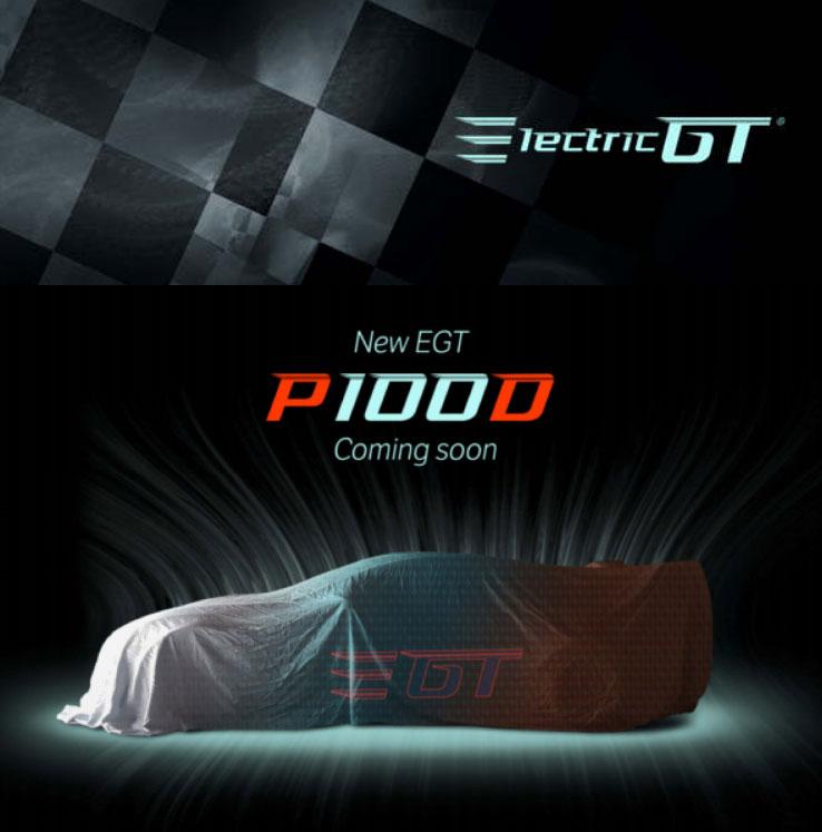 Электромобиль Tesla Model S P100D станет быстрее болидов Формулы 1