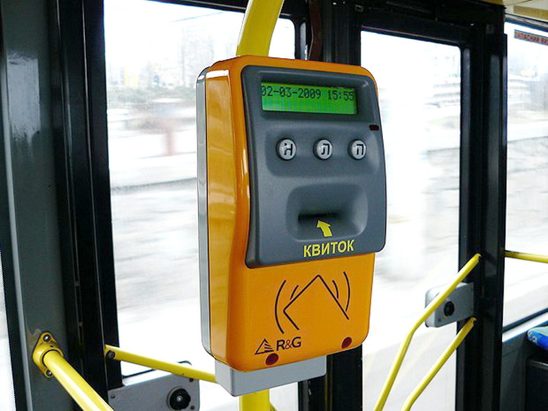 Автоматизированная система учета оплаты проезда в городском пассажирском транспорте